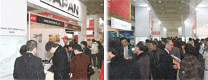 Coex has launched a new international pavilion package for all Coex-organized trade shows in 2014.
