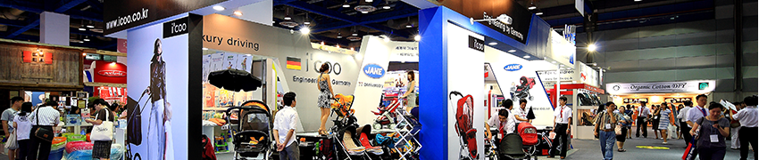 2014 International Pavilion Package for Coex Trade Shows